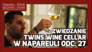 twins-wine-cellar