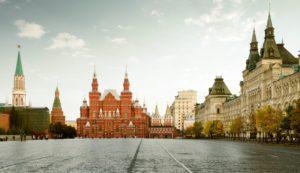 Narodowe-Muzeum-Historyczne-Plac-Czerwony-Moskwa-Rosja