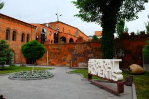 fabryka koniaku ararat erywań armenia