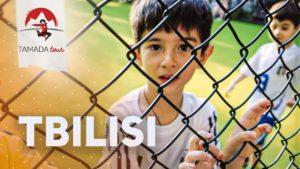 Tbilisi Gruzja film